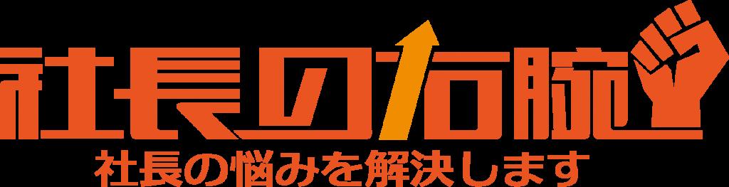 migiwude-logo