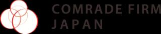 株式会社コムラッドファームジャパン